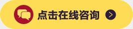 煙(yan)台(tai)華(hua)茲華(hua)斯