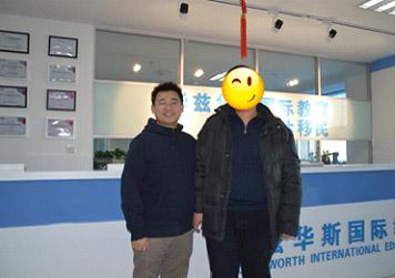 煙台托福培(pei)訓機(ji)構5