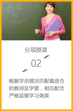 煙台托福培(pei)訓機(ji)構服務2