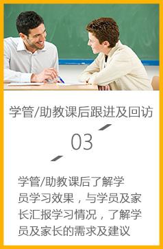 煙台托福(fu)培訓機構服務3