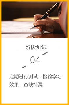 煙台托福(fu)培訓機構服務4